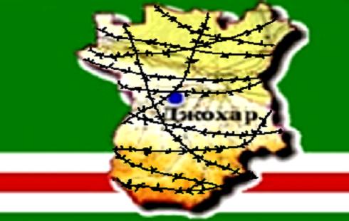 HRW обвинила власти Польши в игнорировании прав беженцев из Чечении